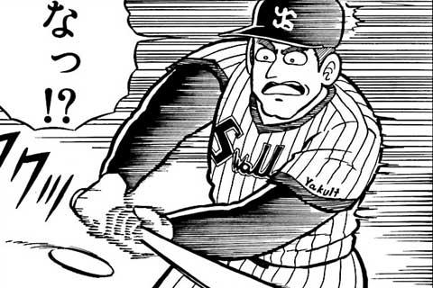 48.スワローズ戦⑧・怒りの新魔球