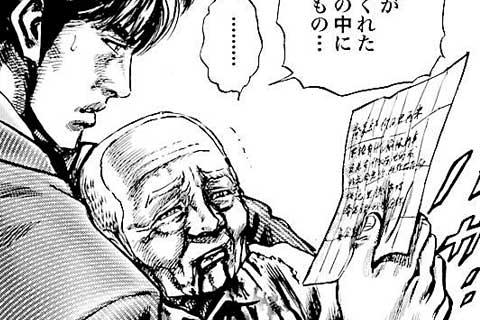 8.李永健の涙・・・の巻