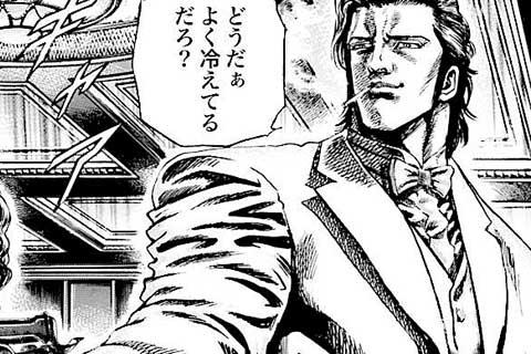 44.慈悲深き報復!!の巻