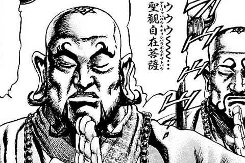 53.死の宣告!堕天掌!!の巻
