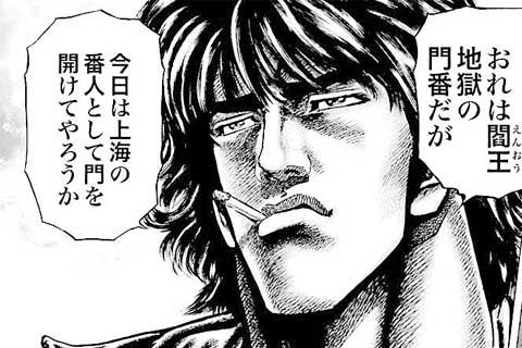 60.惨劇のバス停!!の巻
