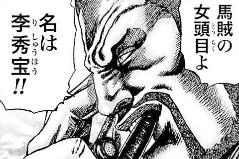 61.追憶の女神像!!の巻