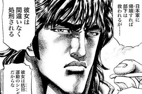 67.追懐の涙!!の巻