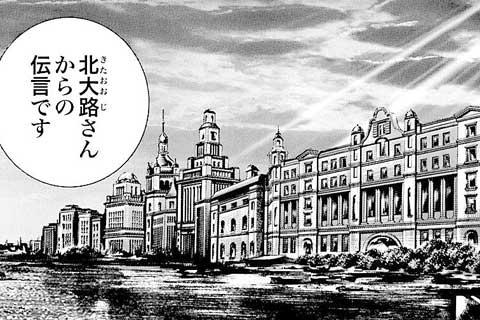 68.信頼たる通訳!!の巻