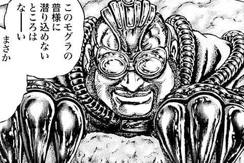 69.放たれし刺客!!の巻