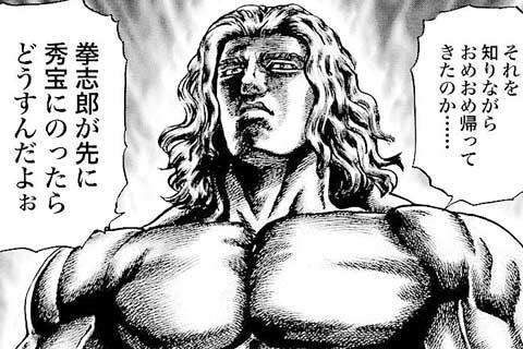 70.刺客激走!!の巻