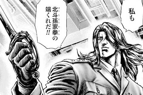 77.五叉門党の使命!!の巻
