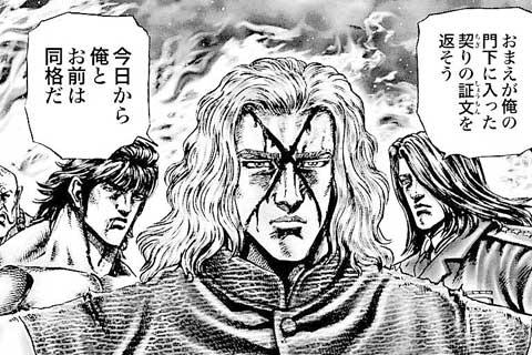 79.太炎の覚悟!!の巻