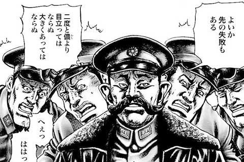 94.殺し屋稼業!!の巻