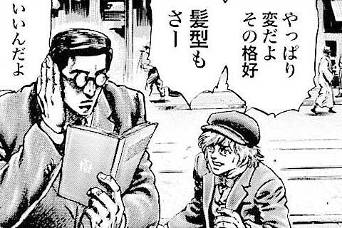 108.心優しき鏢局!!の巻