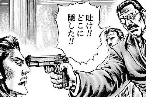 112.目録の行方!!の巻