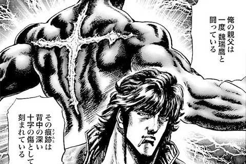 114.死闘の予感!!の巻