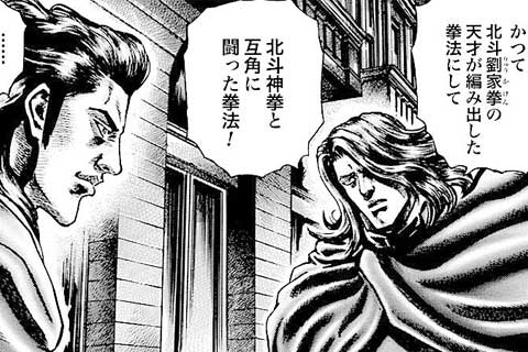 115.強き者を求めて!!の巻