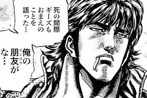 124.睨み合う両雄!!の巻