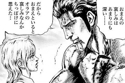 137.運命の岐路!!の巻