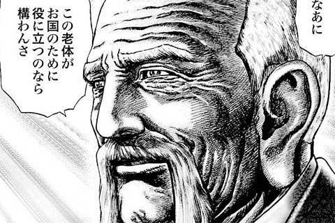 145.最後の密使!!の巻