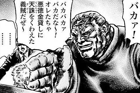 155.悪戯と悪夢!!の巻