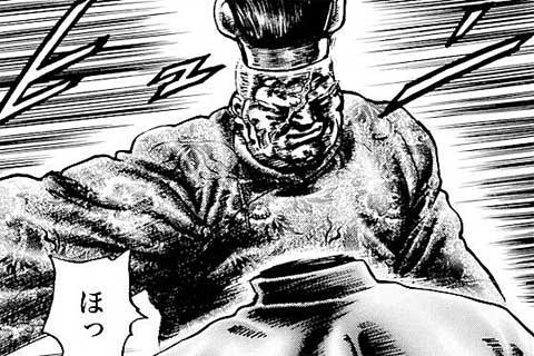 156.大悪党!杜天風!!の巻