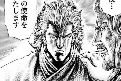 169.北斗神拳誕生秘話!!の巻