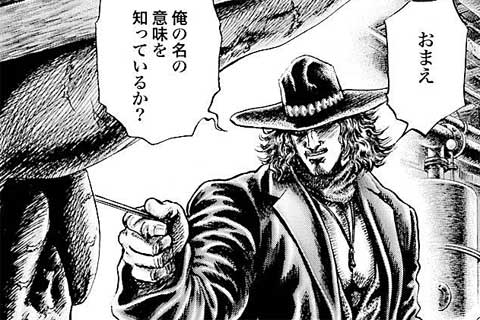 178.神を見る男!!の巻