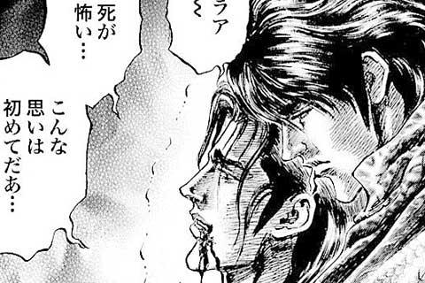 188.最期の笑顔!!の巻