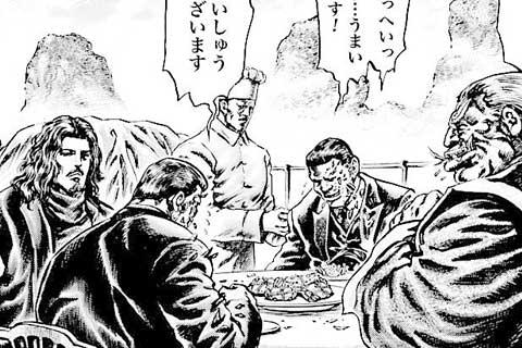 190.海上決戦前夜!!の巻