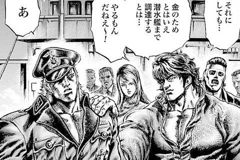 191.青幇御大・玉玲動く!!の巻