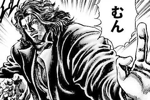 209.怨讐の先に…!!の巻
