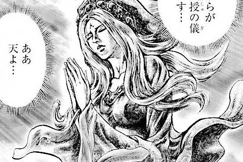 233.鎮魂の塔!!の巻